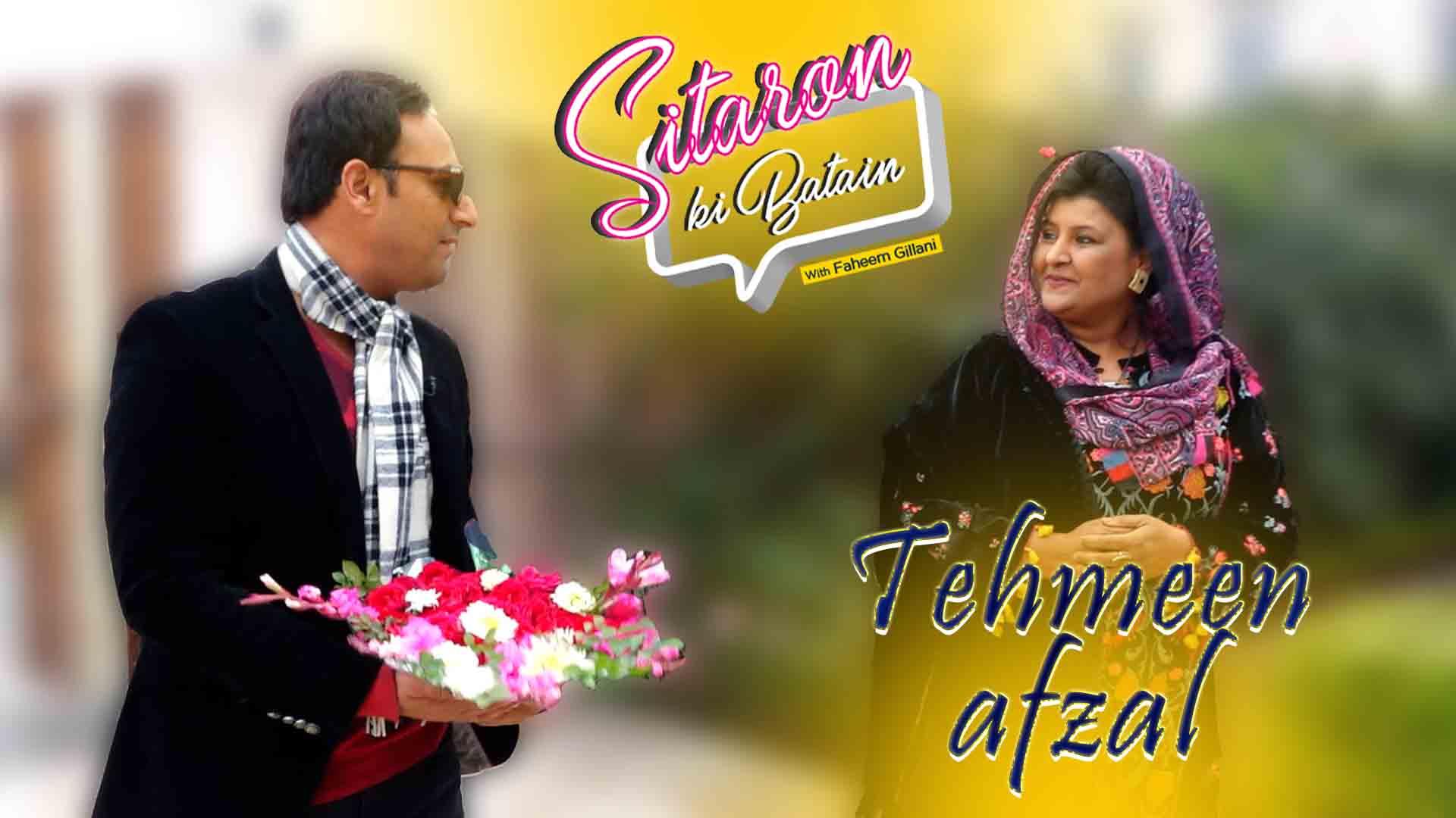 a-legendary-conversation-with-tehmeena-afzal-sitaron-ki-batain-with-faheem-gilani-9-news-hd