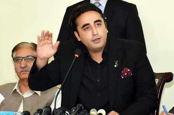 bilawal-bhutto-zardari-arrives-in-lahore-ahead-of-senate-polls