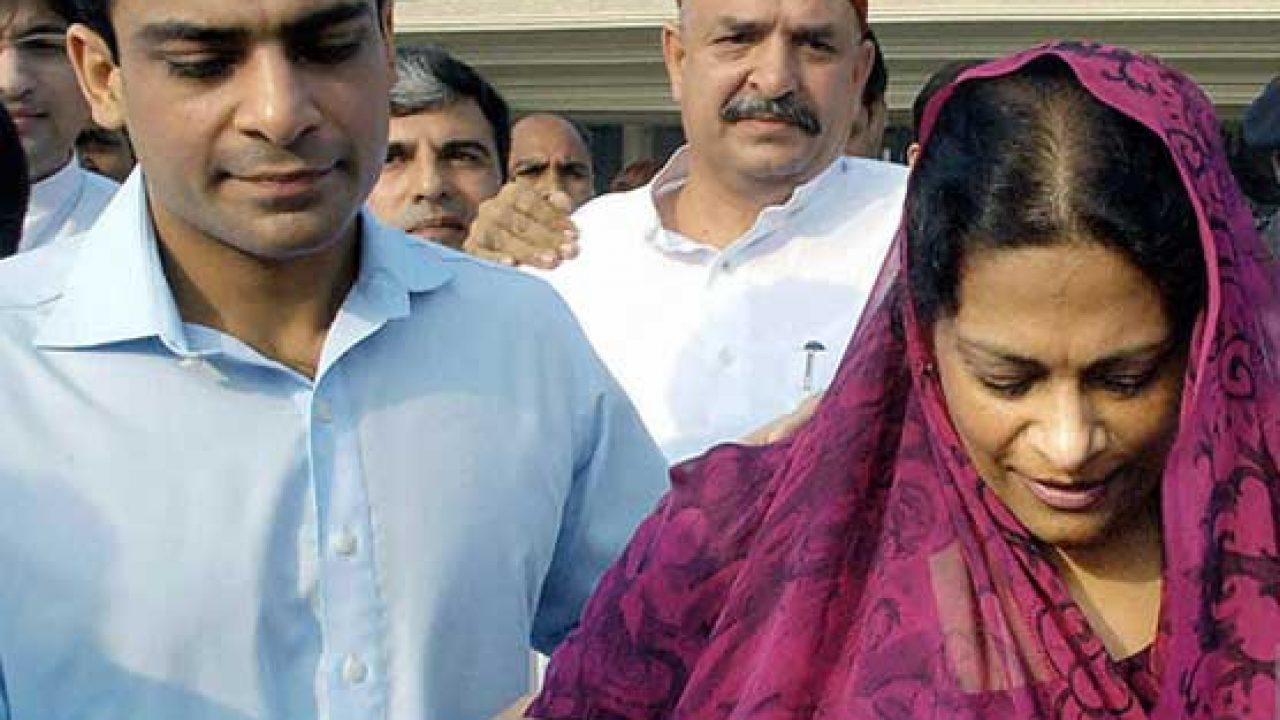 lahore-court-to-indict-nusrat-shehbaz-in-money-laundering-case