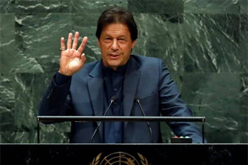 pm-imran-khan-to-virtually-address-un-general-assembly-today