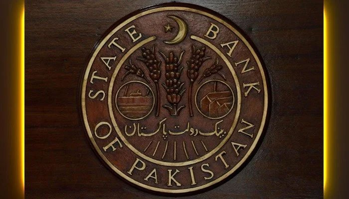 sbp-likely-to-keep-policy-rate-unchanged-this-year-say-analysts