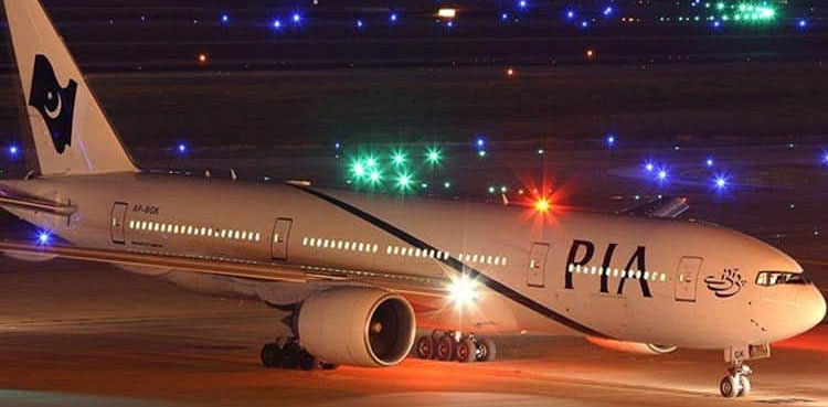 spring-offer-pia-announces-discounted-fares-for-domestic-flights