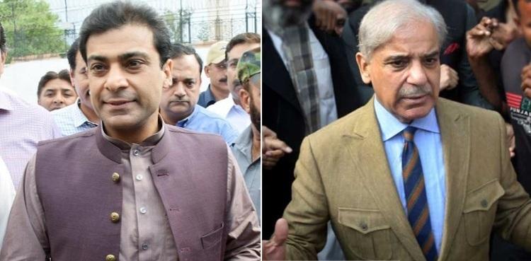 money-laundering-case-shehbaz-sharif-hamza-shahbaz-appear-before-nab-court%db%94