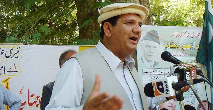 phc-hears-pre-arrest-bail-plea-of-pml-n-ameer-muqam