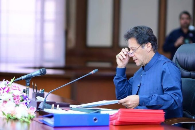 pm-imran-summons-pti-parliamentary-board-meeting