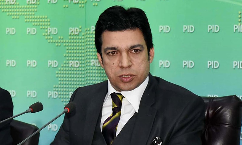 arguments-sought-on-plea-against-faisal-vawda-s-senate-nomination