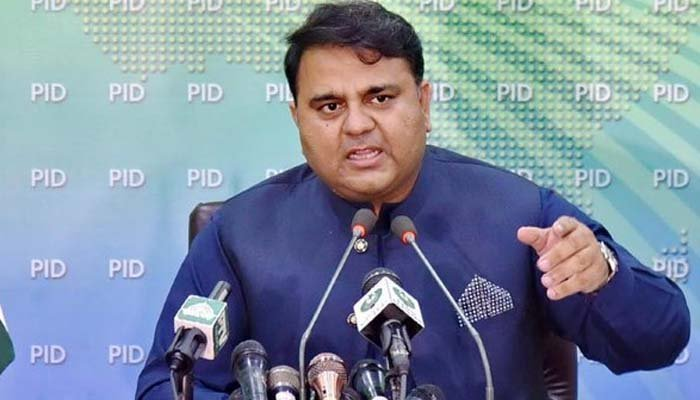 technological-progress-set-back-due-to-judicial-activism-says-fawad-chaudhry-regrets
